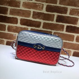Gucci Laminated Leather Small Shoulder Bag Silver And Red 541061