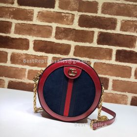 Gucci Ophidia Suede Mini Round Shoulder Bag Red 550618