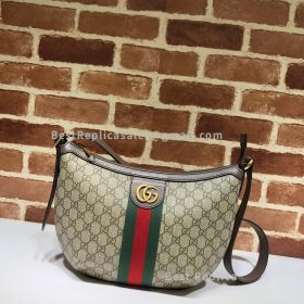 Gucci Ophidia GG Small Shoulder Bag 598125