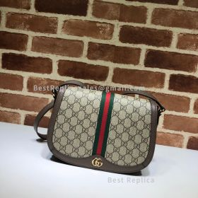 Gucci Ophidia GG Small Shoulder Bag 601044