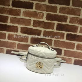 Gucci GG Marmont Mini Backpack White 598594