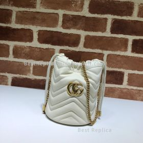 Gucci GG Marmont Mini Bucket Bag White 575163