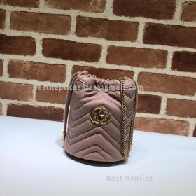 Gucci GG Marmont Mini Bucket Bag Nude 575163
