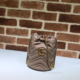 Gucci GG Marmont Mini Bucket Bag Dust Pink 575163