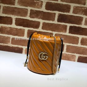 Gucci GG Marmont Mini Diagonal Bucket Bag Brown 575163