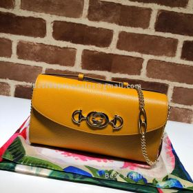 Gucci Zumi Grainy Leather Small Shoulder Bag Yellow 572375