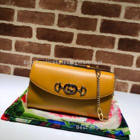 Gucci Zumi Smooth Leather Small Shoulder Bag Yellow 572375