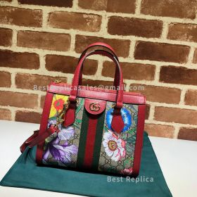 Gucci Ophidia Small GG Tote Bag Red 547551
